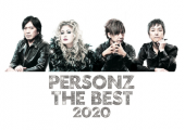 PERSONZ【延期】