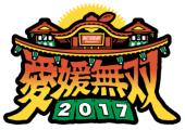 BUZZ THE BEARS presents 愛媛無双2017
